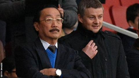 Vincent Tan with Ole Gunnar Solskjaer