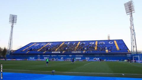 Maksimir Stadium