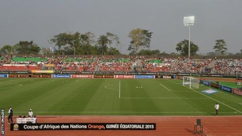 Estadio de Ebebiyin