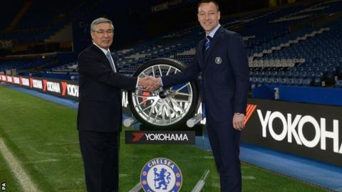 John Terry and Tadanobu Nagumo