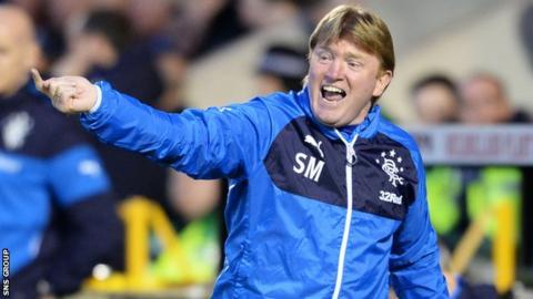 Rangers manager Stuart McCall