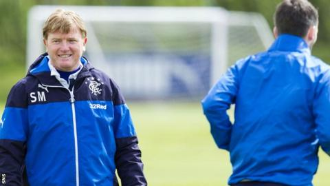 Rangers manager Stuart McCall takes training
