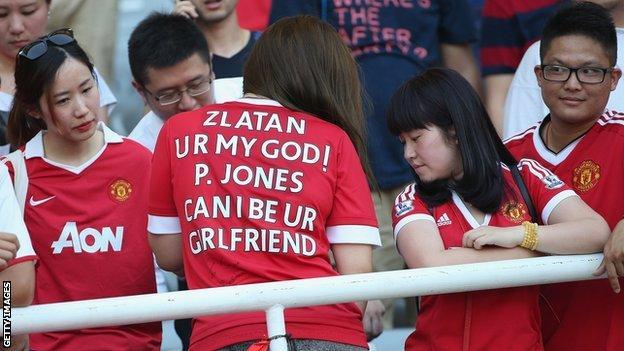 Man Utd fans in China