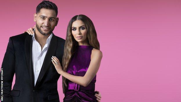 Amir Khan and Faryal Makhdoom on pink background.