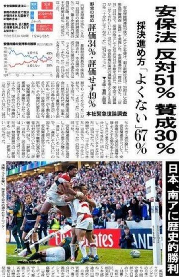Asahi Shimbun