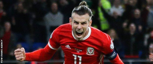 Gareth Bale celebrates a Wales goal