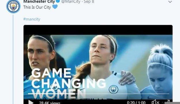 Manchester City tweet
