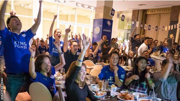 Leicester fans at King Power HQ