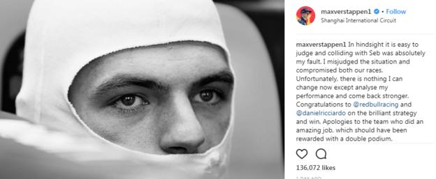 Max Verstappen posted on Instagram about his collision with Sebastian Vettel