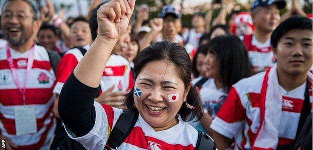 Japan supporters arrive