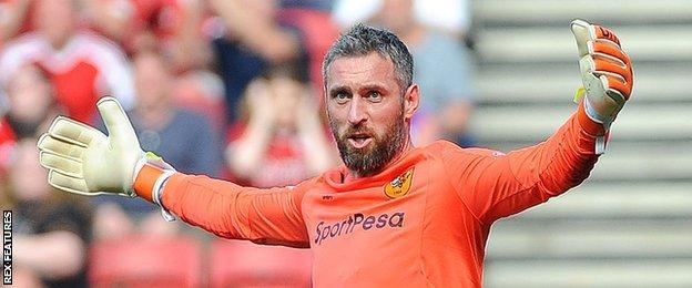 Hull City goalkeeper Allan McGregor