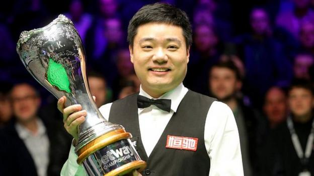 UK Championship 2019: Ding Junhui beats Stephen Maguire to win title