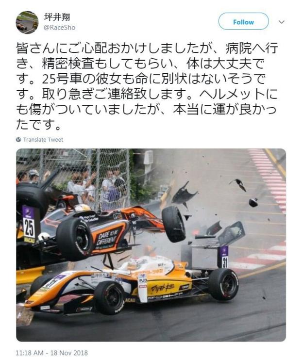 Rival driver posted this image of the crash on twitter