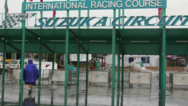 Japanese Grand Prix: Typhoon qualifying decision delayed until Friday