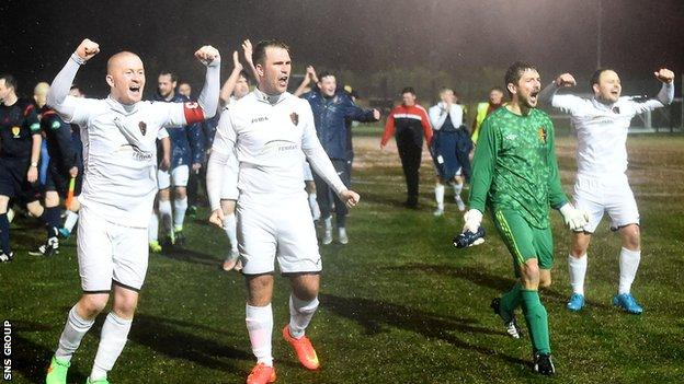 East Kilbride celebrate their Scottish Cup replay victory