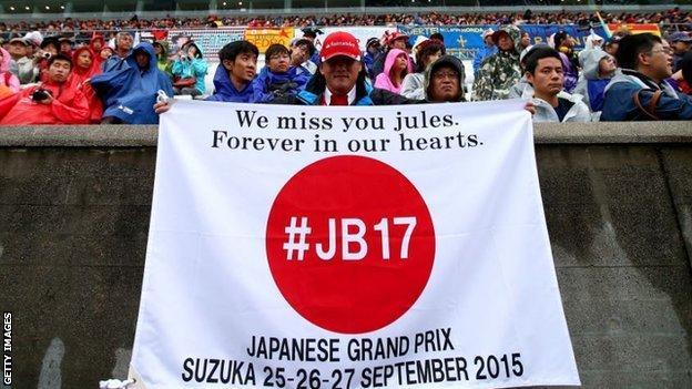 Jules Bianchi tribute at Suzuka in 2015