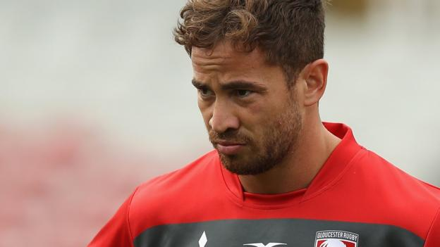Danny Cipriani: Gloucester fly-half signs new contract thumbnail