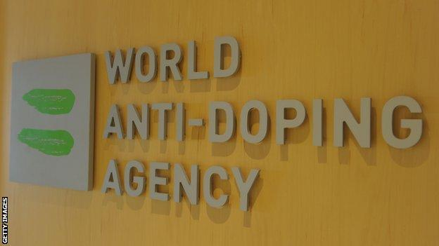 General image from the World Anti-Doping Agency headquarters