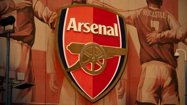 Arsenal boss Arteta and players to take 12.5% pay cut thumbnail