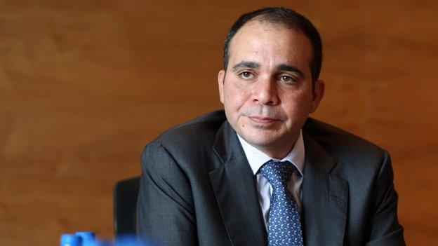 Prince Ali bin al-Hussein
