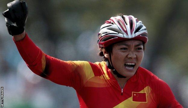 Zou Lihong
