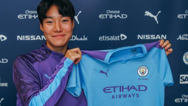 Lee Geum-min: Manchester City sign South Korea forward on two-year deal thumbnail