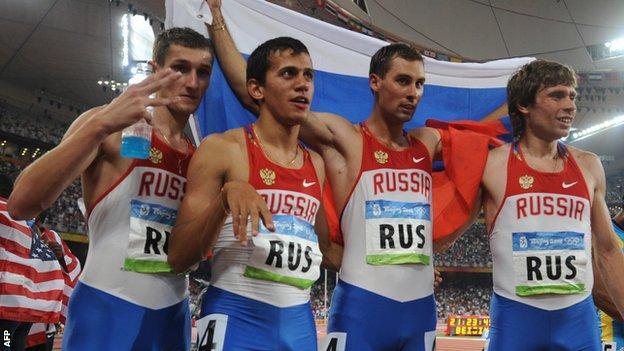 Russia's Maksim Dyldin, Vladislav Frolov, Anton Kokorin and Russia's Denis Alekseyev