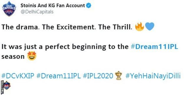 Delhi Capitals change their Twitter name to 'Stoinis and KG fan account'