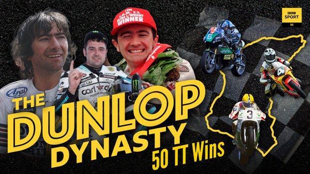 Joey Dunlop, Michael Dunlop และ Robert Dunlop ชนะ 50 TT