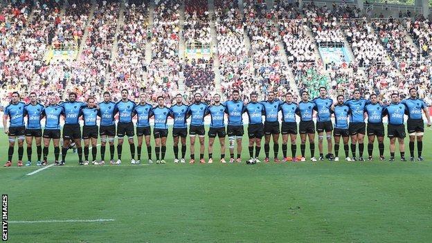 Uruguay Rugby team