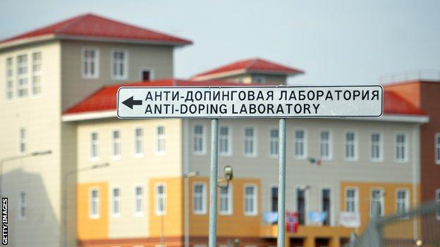 Anti-doping laboratory in Moscow