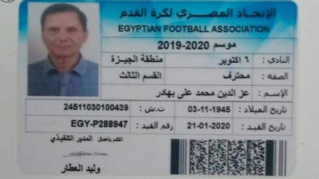 Eez Eldin Bahder's player registration card