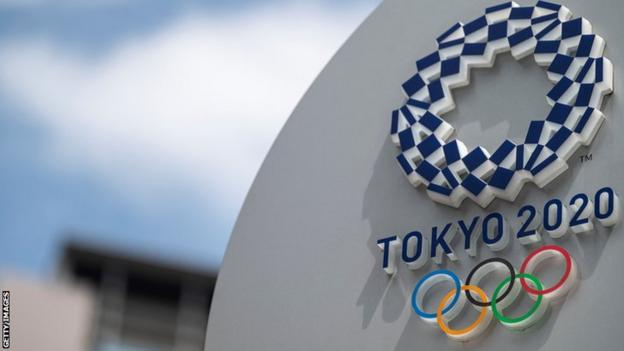 The logo of the Tokyo 2020 Olympics