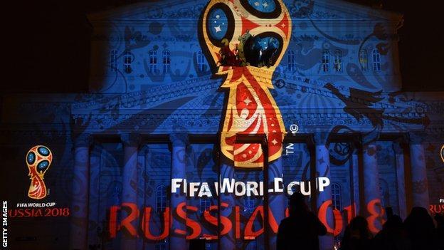2018 World Cup logo