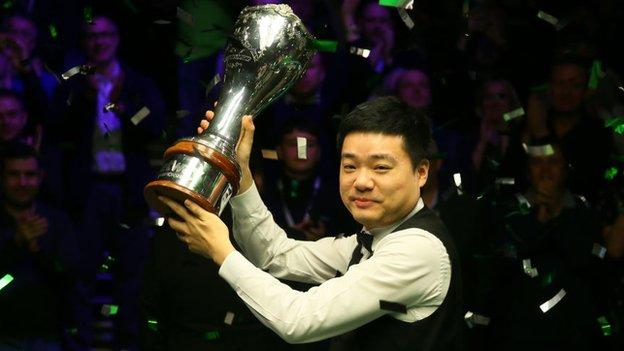 Ding Junhui won the 2019 UK Championship in York