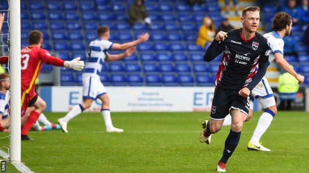 Billy Mckay celebrates scoring