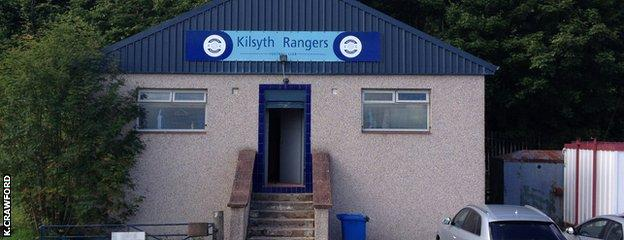 The dressing-rooms at Duncansfield