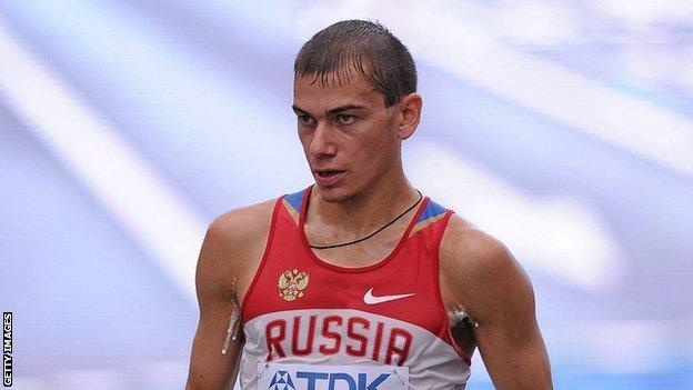 Sergei Bakulin