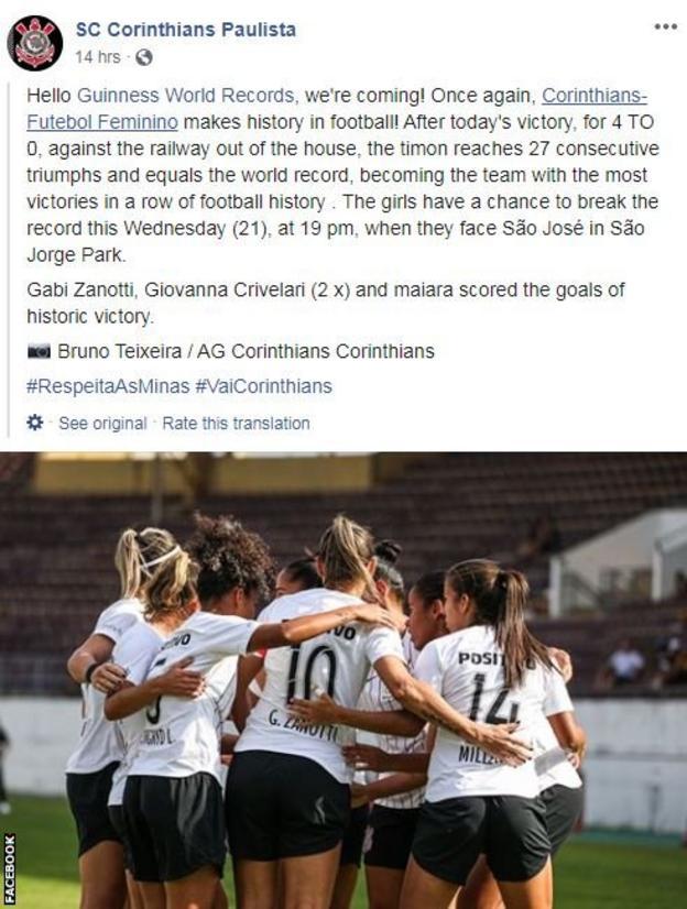 Corinthians player celebrates