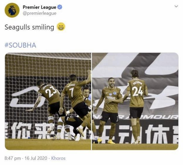 A Premier League tweet shows two pictures of Brighton scoring and then celebrating a goal. In the first picture it is almost impossible to distinguish between the colours of the kits being worn by Southampton and Brighton