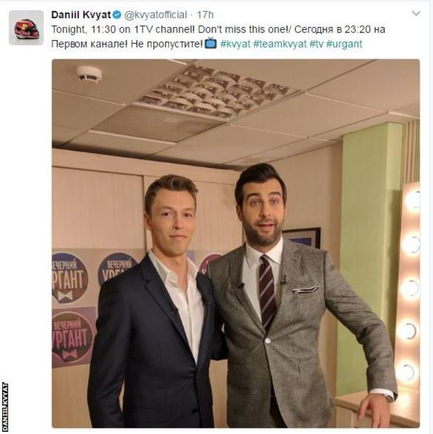 Daniil Kvyat on Russian television