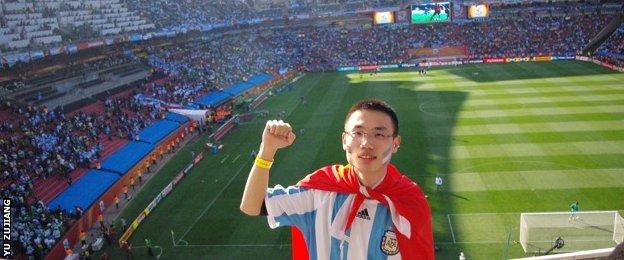 Yu Zujiang says he has only been to one live World Cup game and has never seen a CSL match live