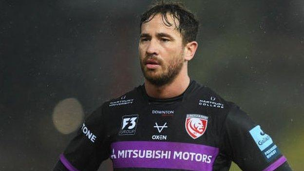 Danny Cipriani: Gloucester fly-half pays emotional tribute to Caroline Flack thumbnail