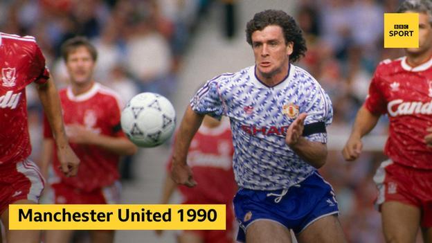 Man Utd 1990