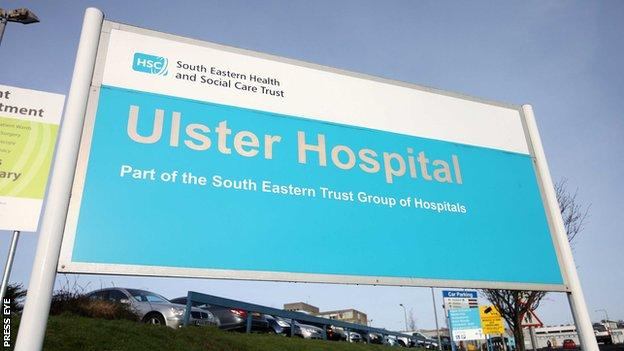 The Ulster Hospital in Dundonald