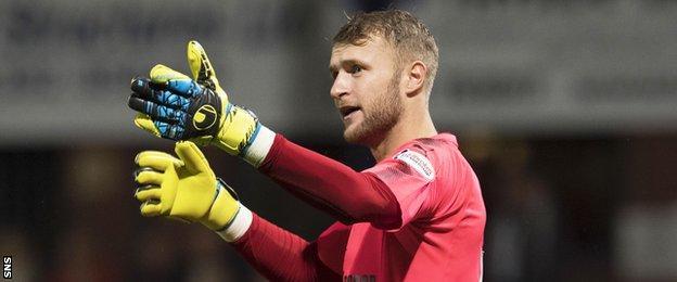 Dundee goalkeeper Scott Bain