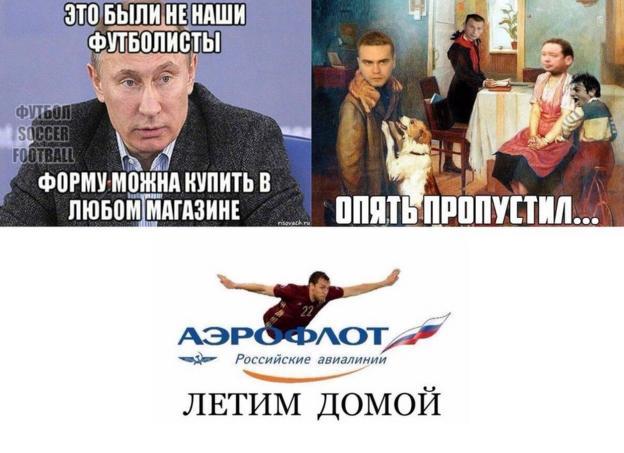 A selection of social media memes