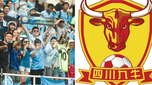 Man City buy stake in third-tier Chinese club Sichuan Jiuniu FC thumbnail