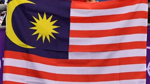 World Para Swimming Championships: Malaysia stripped of hosting 2019 event