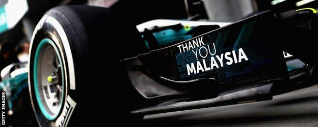 Front wing end plate on Mercedes car
